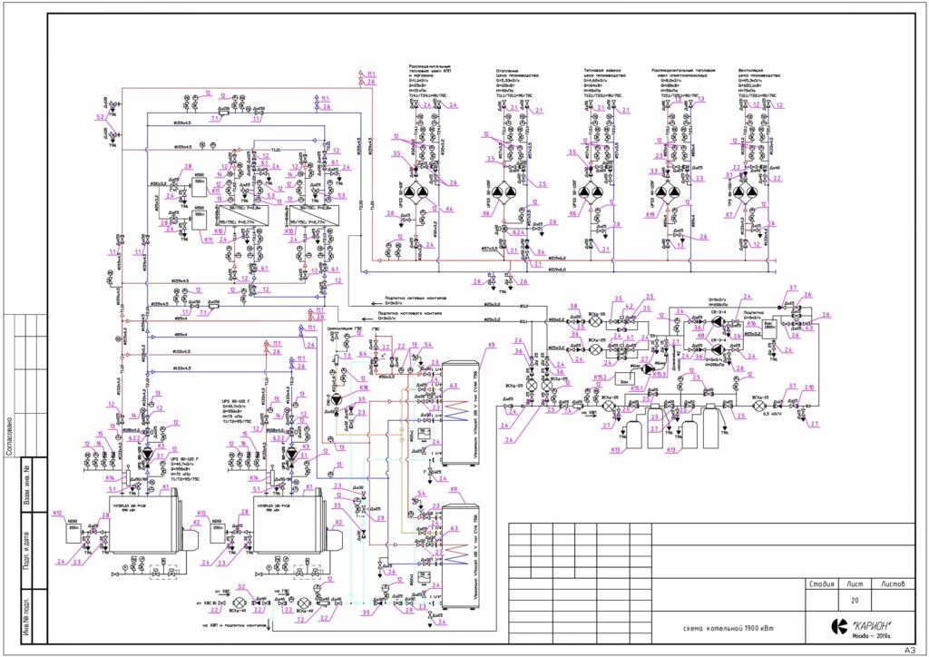Лист 20 Котельная 1900 кВт-min